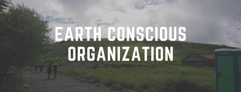 EARTH CONSCIOUS ORGANIZATION Logo1